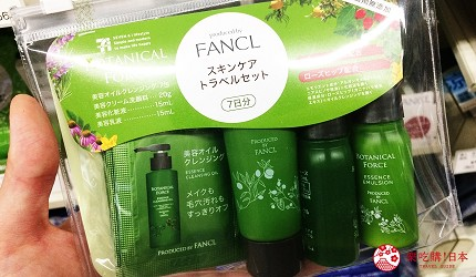 BOTANICAL FORCE