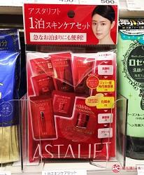 日本ASTALIFT