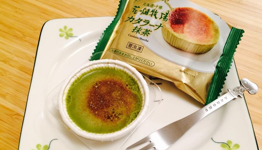 來自北海道必買必吃抹茶焦糖布丁