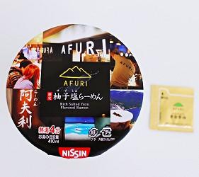 AFURI柚子盐拉面限定泡面