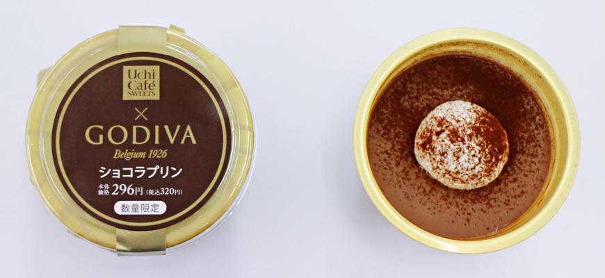 GODIVA × LAWSON 巧克力布丁 Uchi Café SWEETS × GODIVA ショコラプリン