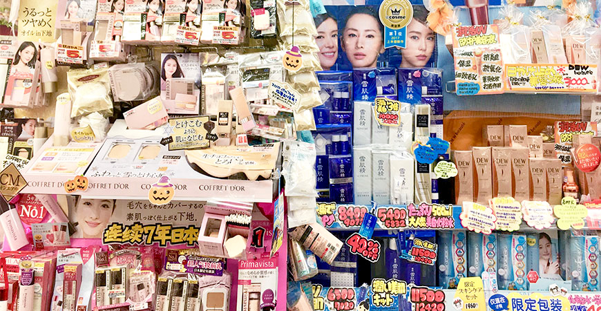 「乐吃购!日本」药妆店购物日语攻略!化妆品日语名称超详尽解析