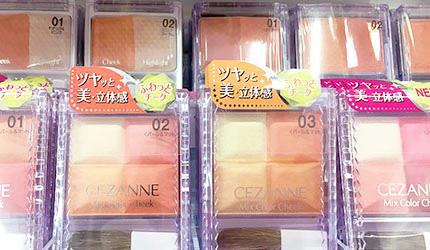 「乐吃购!日本」药妆店购物日语攻略!腮红示意图