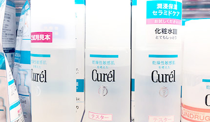 「乐吃购!日本」药妆店购物日语攻略!化妆水示意图