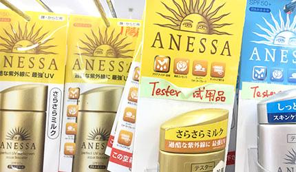 「乐吃购!日本」药妆店购物日语攻略!防晒油示意图