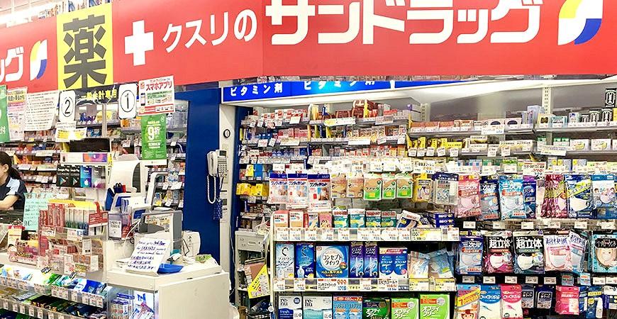 「樂吃購!日本」日本藥妝店購物攻略!結帳櫃檯示意圖