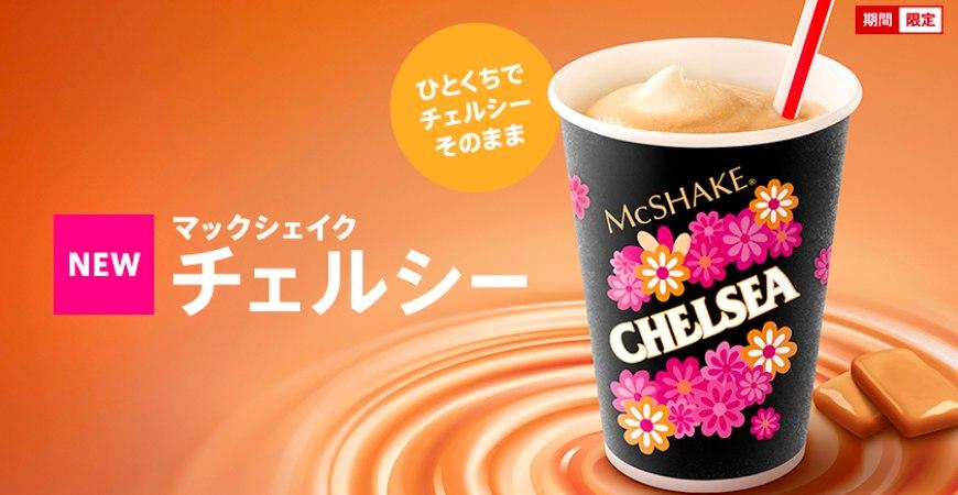 2017日本麦当劳Chelsea奶昔