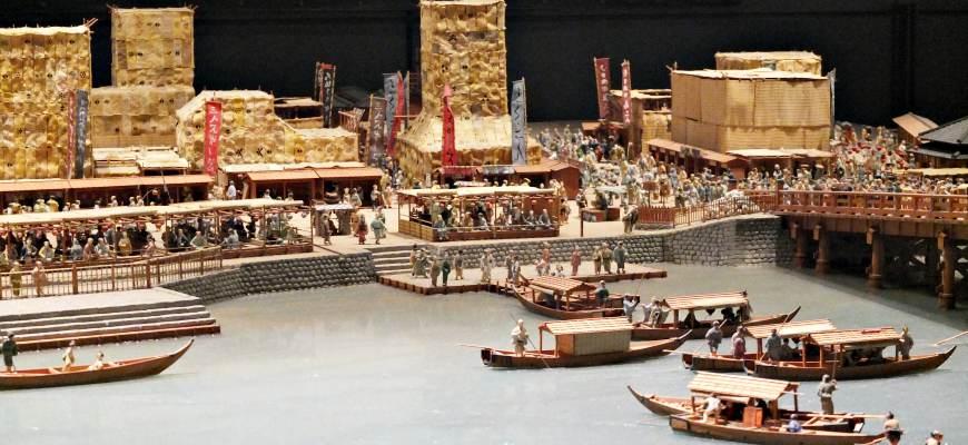 日本歷史日本史江戶時代