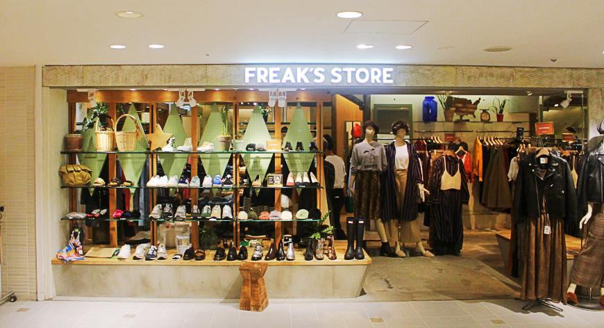 推薦日本東京自由行年末折扣季可購買的服飾品牌適合都會時尚男女性以及休閒風格FREAK'S_STORE