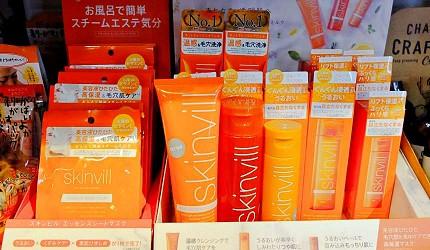 日本秋冬开价保湿保养品面膜温感凝胶推荐