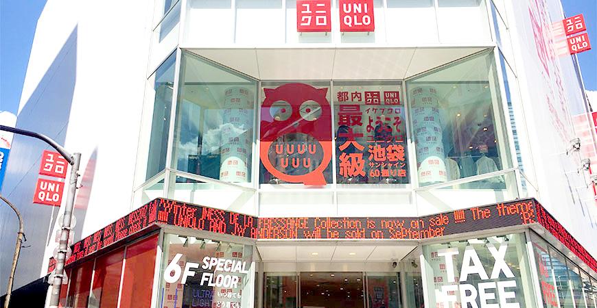 買衣服試穿如何開口?到日本第一平價服飾品牌UNIQLO學習實用逛街日語
