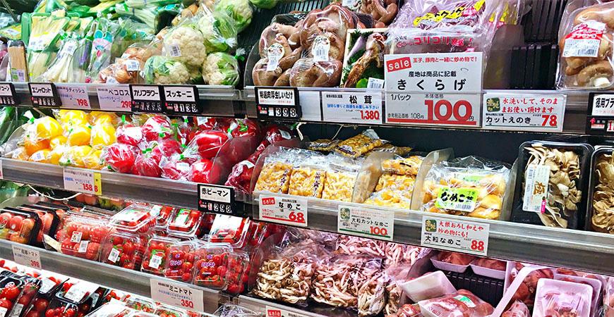 日本超市各式蔬菜野菜