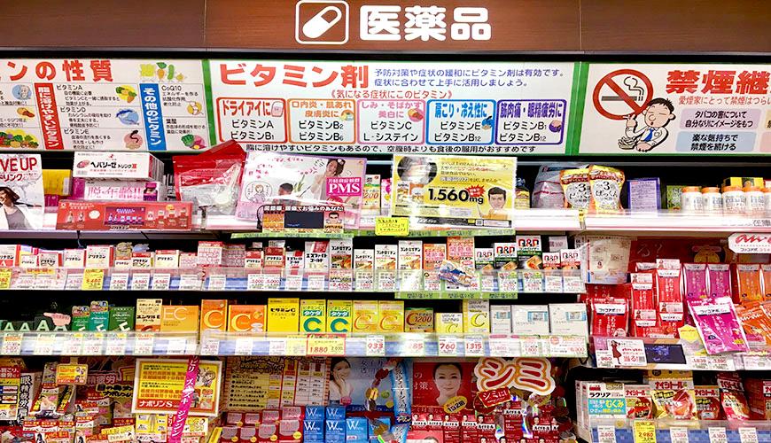 「樂吃購!日本」日本藥妝店購物攻略!日文藥品名稱全集