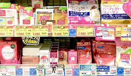「樂吃購!日本」日本藥妝店購物攻略!膠原蛋白粉示意圖