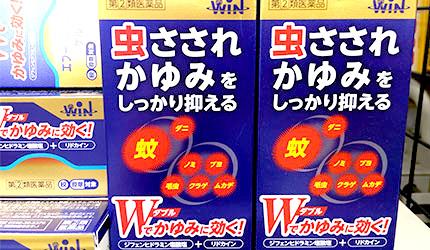 「樂吃購!日本」日本藥妝店購物攻略!蚊蟲止癢藥示意圖
