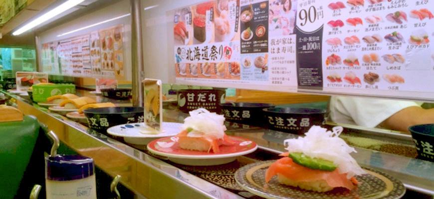 「迴轉壽司店」菜單完全制霸,魚類、海鮮日文名一目瞭然