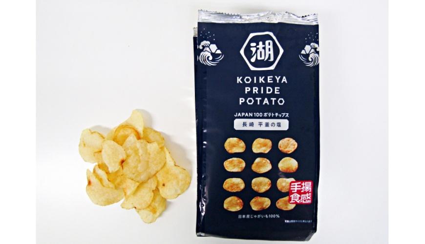 KOIKEYA PRIDE POTATO 手揚食感 長崎平釜鹽味(手揚食感 長崎平釜の塩)的包裝與洋芋片