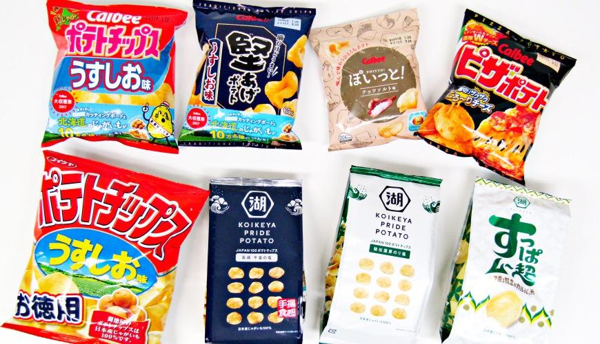 日本便利商店超市人氣洋芋片試吃分析!「Calbee」與「湖池屋」兩大對決