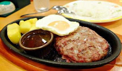 日本亲子餐厅家庭餐厅saizeria