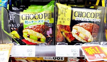 2017年秋季必买必吃便利商店零食饼干