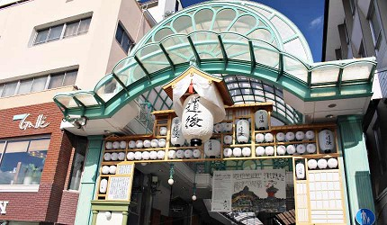 日本全國溫泉商店街推薦