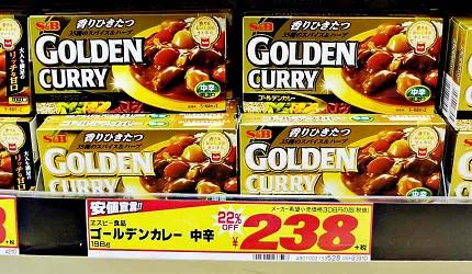 S&B的黃金咖哩