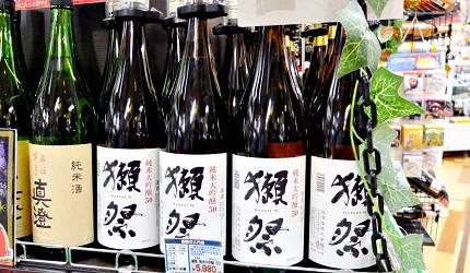 獺祭日本酒