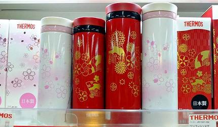 膳魔師日本櫻花杯保溫杯