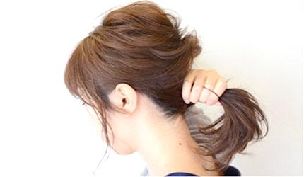 綁頭髮示意圖