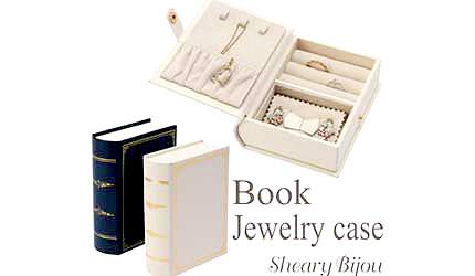 飾品耳環收納珠寶盒示意圖