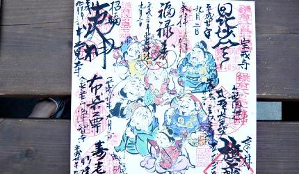 鐮倉江之島七福神