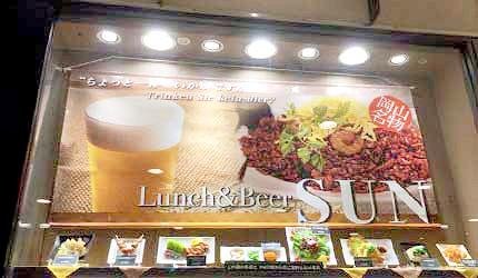 日本JR冈山站SUNFESTA餐厅Lunch&Beer SUN