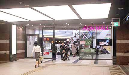 日本JR冈山站AEON MALL OKAYAMA