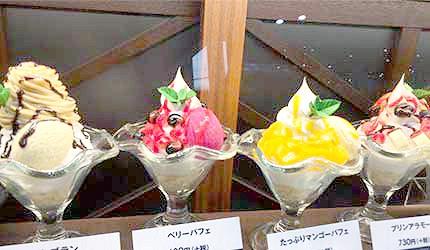 仓式珈琲店下午茶季节水果圣代
