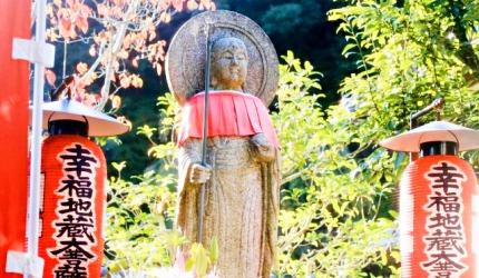 京都鈴蟲寺幸福地藏