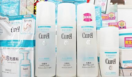Curél極致保濕化妝水