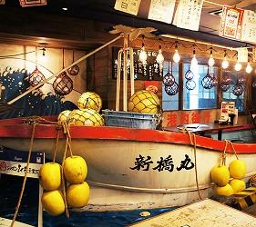 東京新橋海鮮料理ニッポンまぐろ漁業団的店內環境
