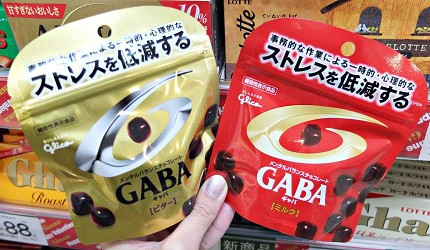 GABA 减压巧克力