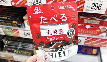 森永乳酸菌巧克力