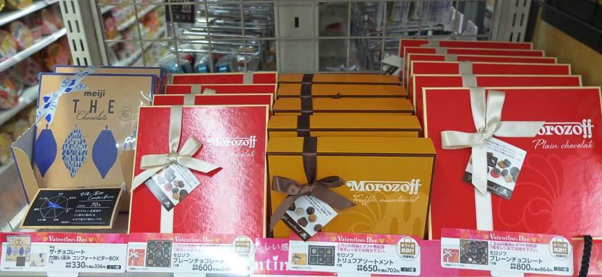 情人节又到了!逃不掉的人情巧克力就在便利商店一次搞定
