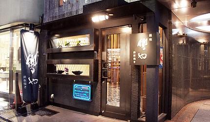 日本和牛居酒屋銀座「響や」店門口