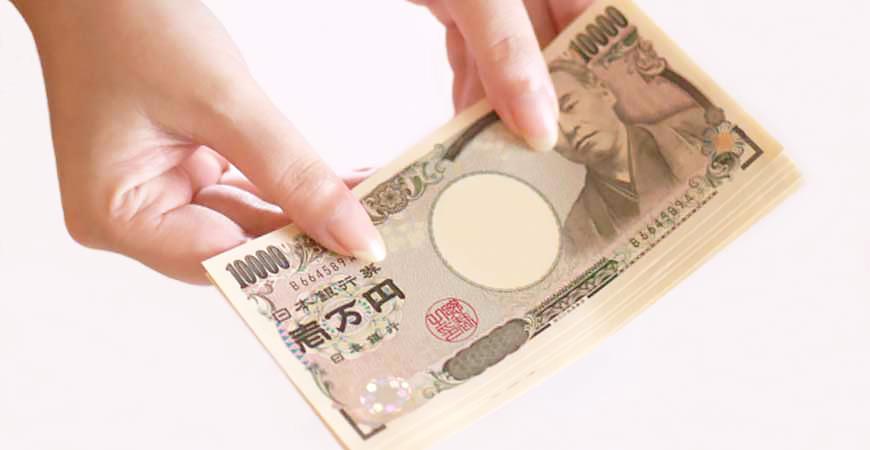 日幣付錢示意圖