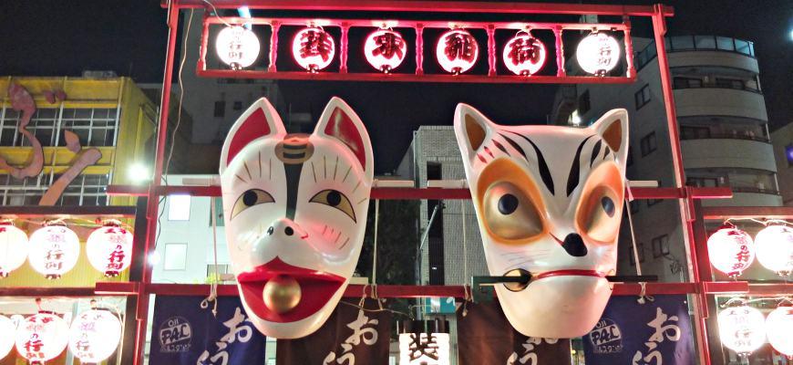 東京王子狐狸遊行