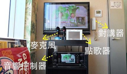 日本卡拉OK包厢