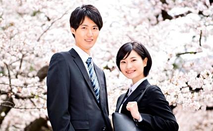 春天到日本自由行必做的事情是賞櫻花必吃草莓甜點必買春季限定品牌藥妝推薦櫻花景點行程