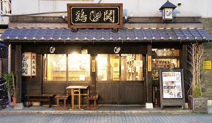 日本東京美食串燒居酒屋推薦「鶏鬨 勝どき店」