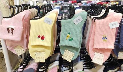 刺繡圖案襪子