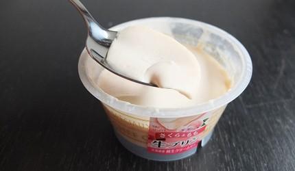 櫻花水蜜桃奶酪さくら&もも生プリン