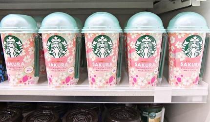 樱花焦糖牛奶with综合莓果スターバックス さくらキャラメリーミルク WITH ミックスベリー