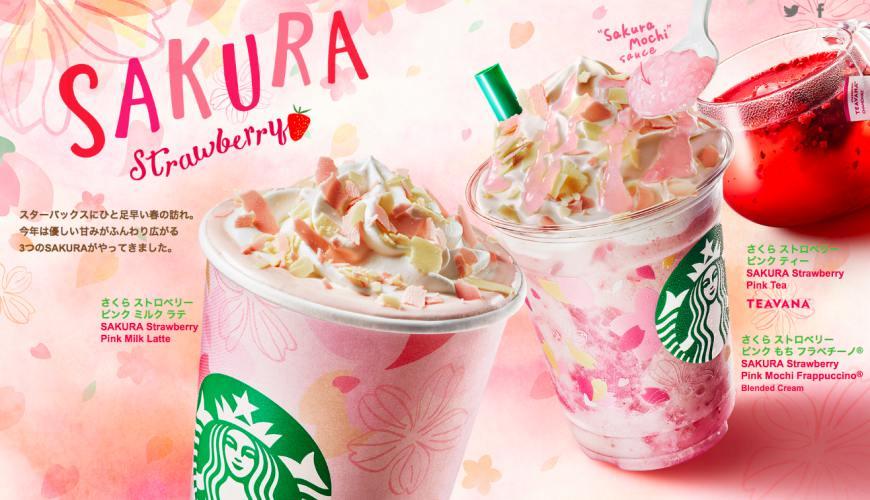 櫻花草莓粉紅牛奶拿鐵星冰樂花果茶
